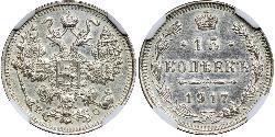 15 Kopeck Empire russe (1720-1917) Argent Nicolas II (1868-1918)
