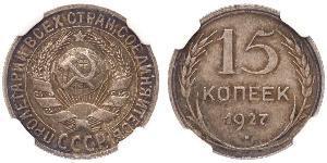 15 Kopeck Unione Sovietica (1922 - 1991) Argent