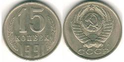 15 Kopeck USSR (1922 - 1991) Copper/Nickel