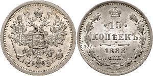 15 Kopeck Russian Empire (1720-1917) Silver Nicholas II (1868-1918)