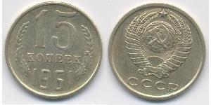 15 Kopek Unión Soviética (1922 - 1991) Níquel/Cobre