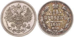 15 Kopek Imperio ruso (1720-1917) Plata Nicolás II (1868-1918)
