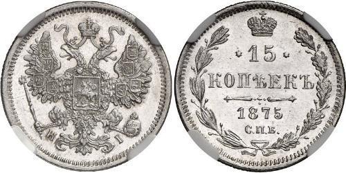 15 Kopek Imperio ruso (1720-1917) Plata Alejandro II (1818-1881)