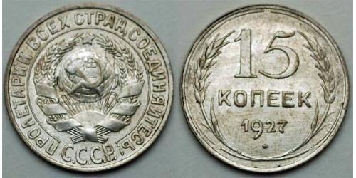 15 Kopek Unión Soviética (1922 - 1991) Plata