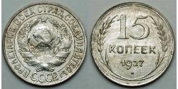 15 Kopeke Sowjetunion (1922 - 1991) Silber