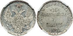 15 Kopeke / 1 Zloty Kongresspolen (1815-1915) / Russisches Reich (1720-1917) Silber Nikolaus I (1796-1855)