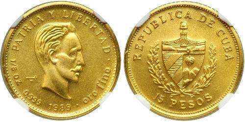 15 Peso Cuba Oro Jose Julian Marti Perez (1853 - 1895)