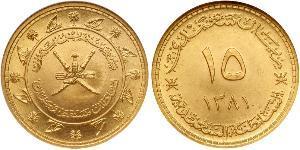 15 Rial Oman Gold