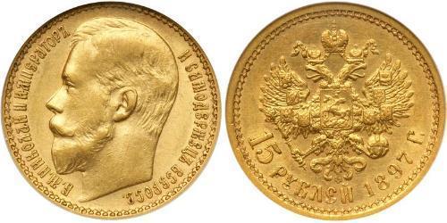 15 Ruble 俄罗斯帝国 (1721 - 1917) 金 尼古拉二世 (俄罗斯) (1868-1918)
