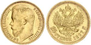 15 Ruble Russian Empire (1720-1917) Gold Nicholas II (1868-1918)