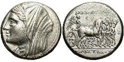 16 Litrai Ancient Greece (1100BC-330) Silver