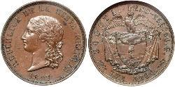 16 Peso Republic of New Granada (1831–1858) Copper