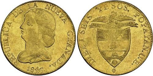 16 Peso Republik Neugranada (1831–1858) Gold