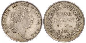 18 Penny 大不列颠及爱尔兰联合王国 (1801 - 1922) 銀 喬治三世 (1738-1820)
