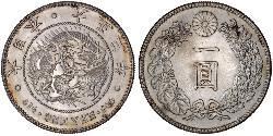 1 Ієна Японська імперія (1868-1947) Срібло Імператор Тайсьо (1879 - 1926) (1879 - 1926)(1879 - 1926) (1879 - 1926)