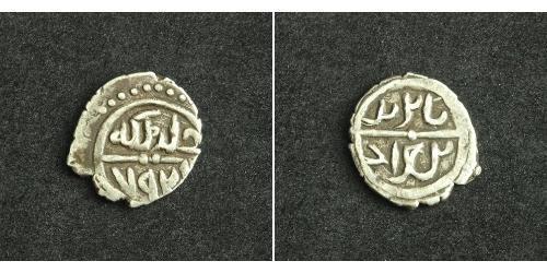 1 Акче 奥斯曼帝国 (1299 - 1923) 銀