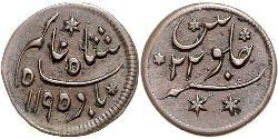 1 Анна Британська Ост-Індська компанія (1757-1858) / Індія Мідь