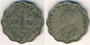 1 Анна Британская Индия (1858-1947) Никель/Медь Георг V (1865-1936)