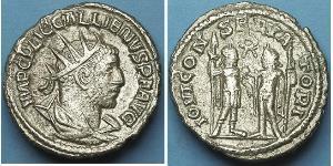 1 Антониниан Римская империя (27BC-395) Серебро Галлиен (218-268)
