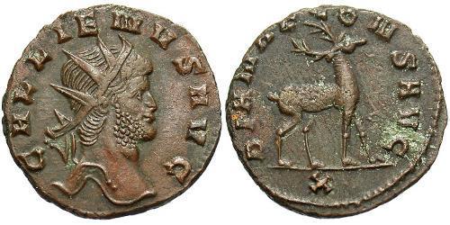 1 Антонініан Римська імперія (27BC-395) Бронза Галліен (218-268)