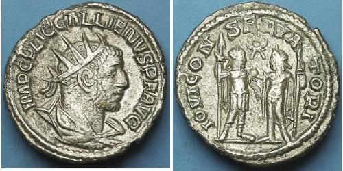 1 Антонініан Римська імперія (27BC-395) Срібло Галліен (218-268)
