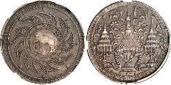 1 Бат Таїланд Срібло Vajiravudh (1880 – 1925)