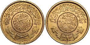 1 Гинея Саудовская Аравия Золото
