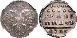 1 Гривенник / 10 Копійка Російська імперія (1720-1917) Срібло Анна Іванівна (1693-1740)