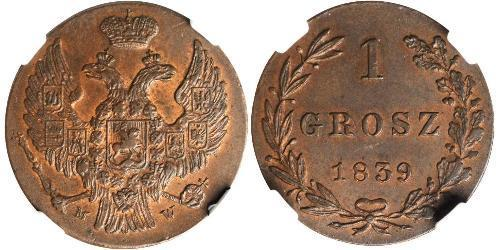 1 Грош Царство Польське (1815-1915) / Польща