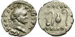 1 Денарий Римская империя (27BC-395) Серебро Веспасиан (9-79)