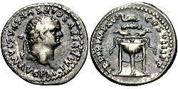1 Денарій Римська імперія (27BC-395) Срібло Тіт (39-81)