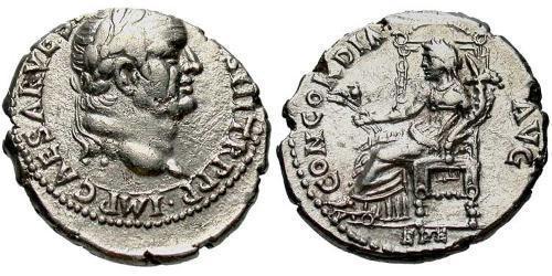1 Денарій Римська імперія (27BC-395) Срібло Веспасіан (9-79)