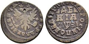 1 Деньга Российская империя (1720-1917) Медь