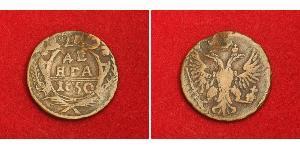 1 Деньга Российская империя (1720-1917) Медь Елизавета  I Петровна (1709-1762)