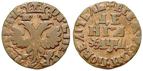 1 Деньга Царство Русское (1547-1721) Медь Пётр I(1672-1725)