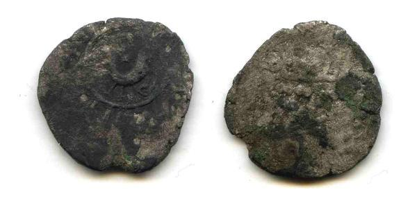 1 Деньга Великое княжество Московское (1263 — 1547) Серебро