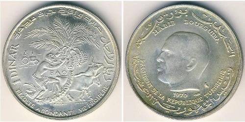 1 Динар Тунис Серебро
