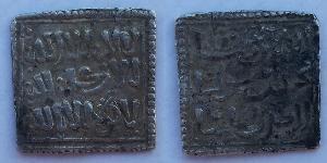 1 Дирхам Аль-Андалус (711 - 1492) Серебро