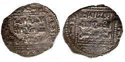 1 Дирхам Исламский халифат (630 — 1258) Срібло