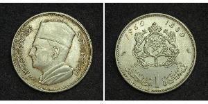 1 Дирхам Марокко Срібло Мухаммед V (1909 - 1961)