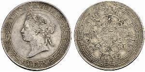 1 Доллар Гонконг Серебро Эдуард VII (1841-1910)