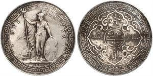 1 Доллар Гонконг / Британская империя (1497 - 1949) Серебро