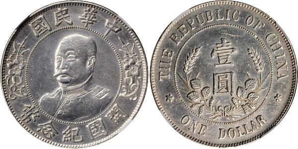 1 Доллар Китайская Народная Республика Серебро Ли Юаньхун (1864 - 1928)