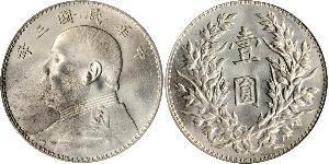 1 Доллар / 1 Юань Китайская Народная Республика Серебро Yuan Shikai (1859 - 1916)