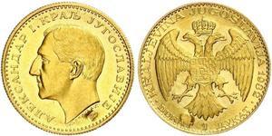 1 Дукат Королівство Югославія (1918-1943) Золото Alexander I of Yugoslavia (1888 - 1934)