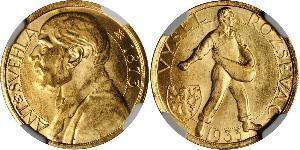 1 Дукат Чехословакия (918-1992) Золото Antonin Svehla  (1873- 1933)