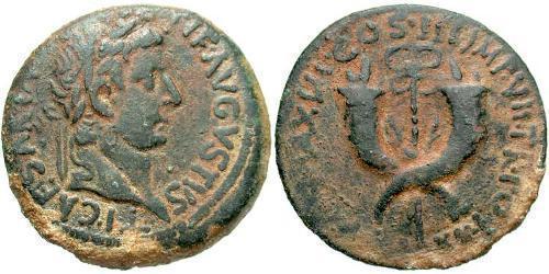 1 Дупондій Римська імперія (27BC-395) Бронза Тиберій Клавдій Нерон (42 BC-37)