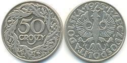 1 Злотий Польська республіка (1918 - 1939) Нікель