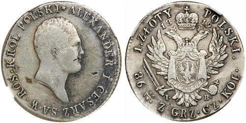 1 Злотий Росія Срібло Олександр I (1777-1825)