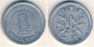 1 Иена Япония Алюминий
